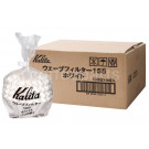 Kalita 155 Wave Coffee Filters to fit Wave Flat-Bottom Drippers (100 Pack)