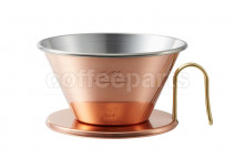 Kalita Tsubame Copper Wave Dripper 185