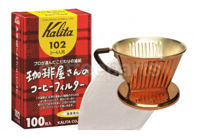Kalita Copper Dripper 102 With Filter Kit